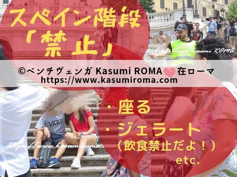f:id:kasumiroma:20190810185038j:plain