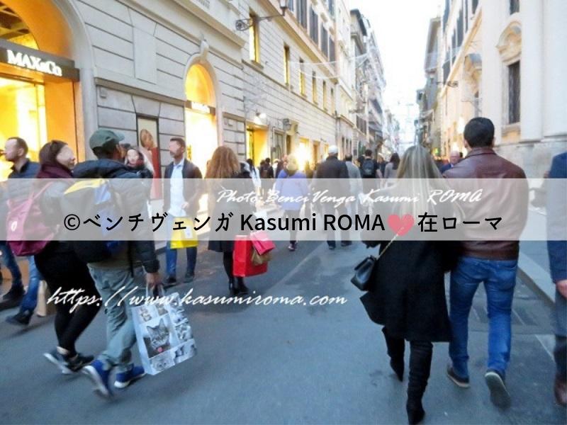 f:id:kasumiroma:20190819055007j:plain