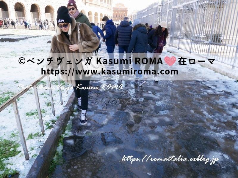 f:id:kasumiroma:20190828221604j:plain