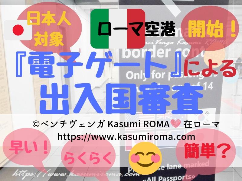 f:id:kasumiroma:20190902223801j:plain