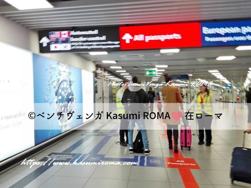 f:id:kasumiroma:20190902223848j:plain