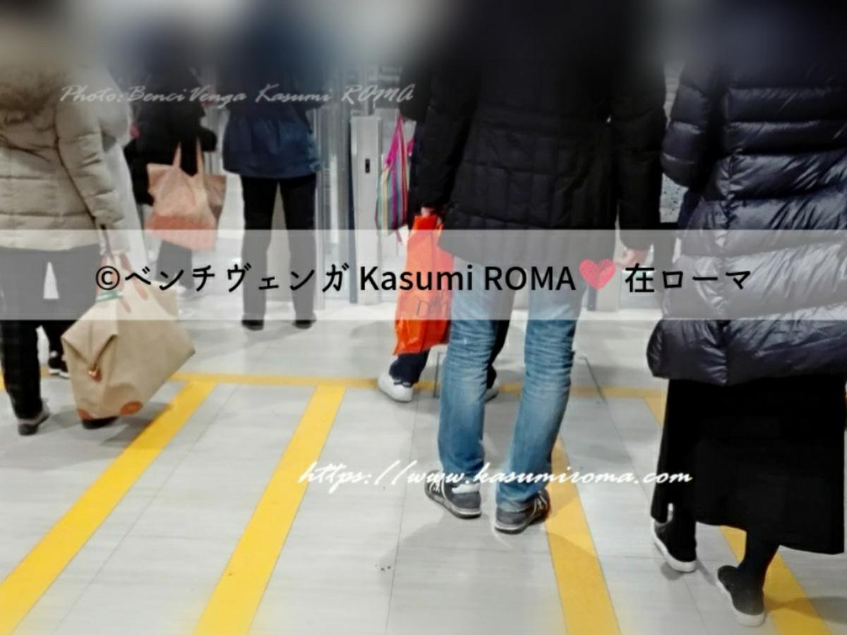 f:id:kasumiroma:20190902224023j:plain