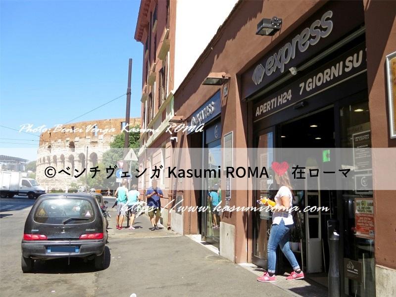 f:id:kasumiroma:20190904021714j:plain