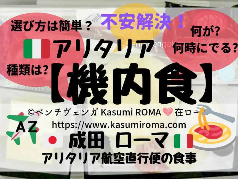 f:id:kasumiroma:20190910184536j:plain
