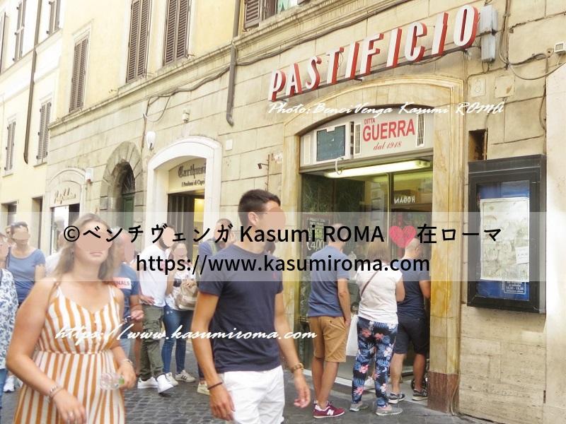 f:id:kasumiroma:20190910213031j:plain