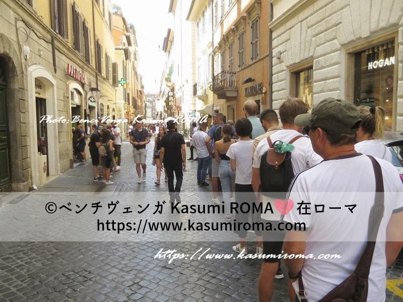 f:id:kasumiroma:20190910213304j:plain
