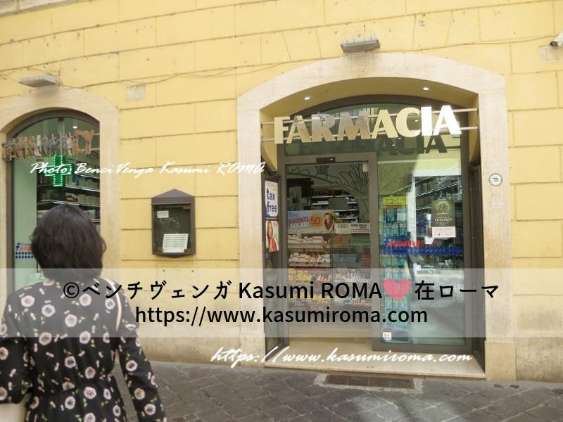 f:id:kasumiroma:20190910213330j:plain