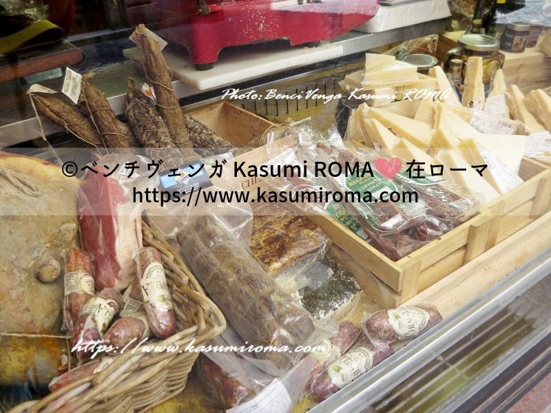 f:id:kasumiroma:20190910214854j:plain