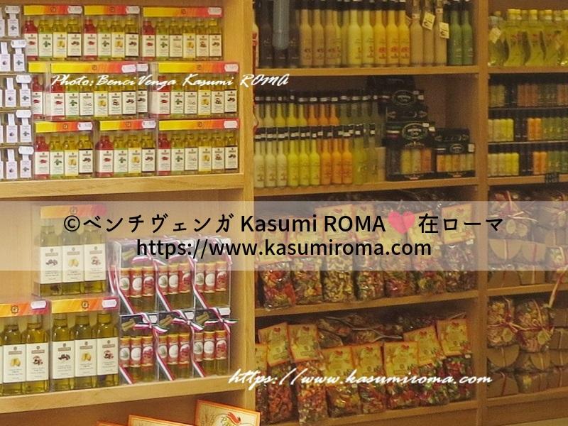 f:id:kasumiroma:20190910215952j:plain