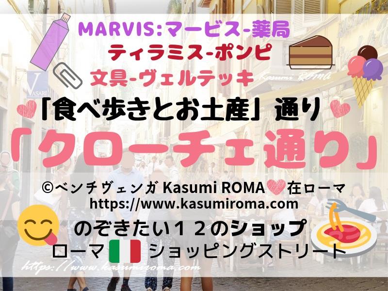f:id:kasumiroma:20190910222801j:plain