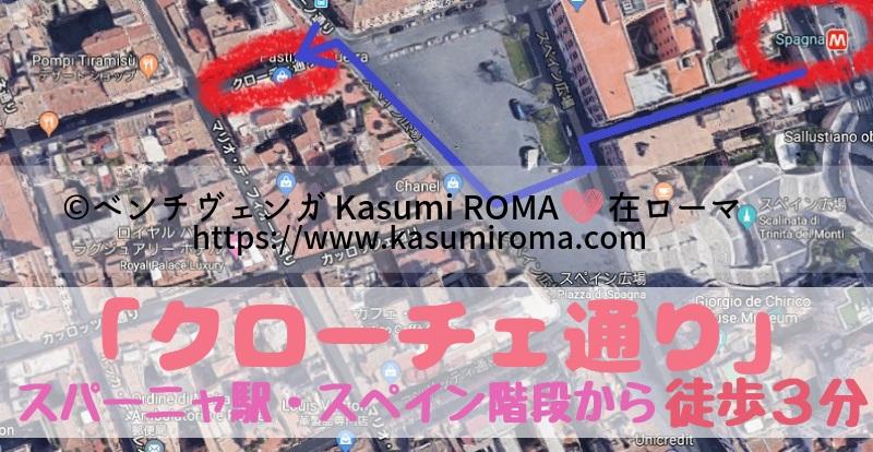 f:id:kasumiroma:20190912023134j:plain