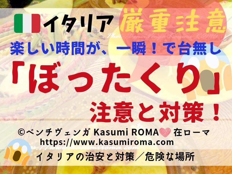 f:id:kasumiroma:20190912155414j:plain