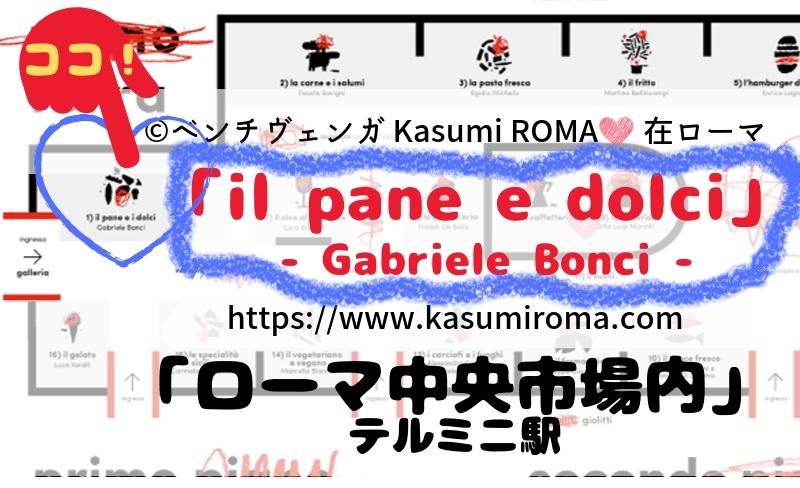 f:id:kasumiroma:20190916193804j:plain