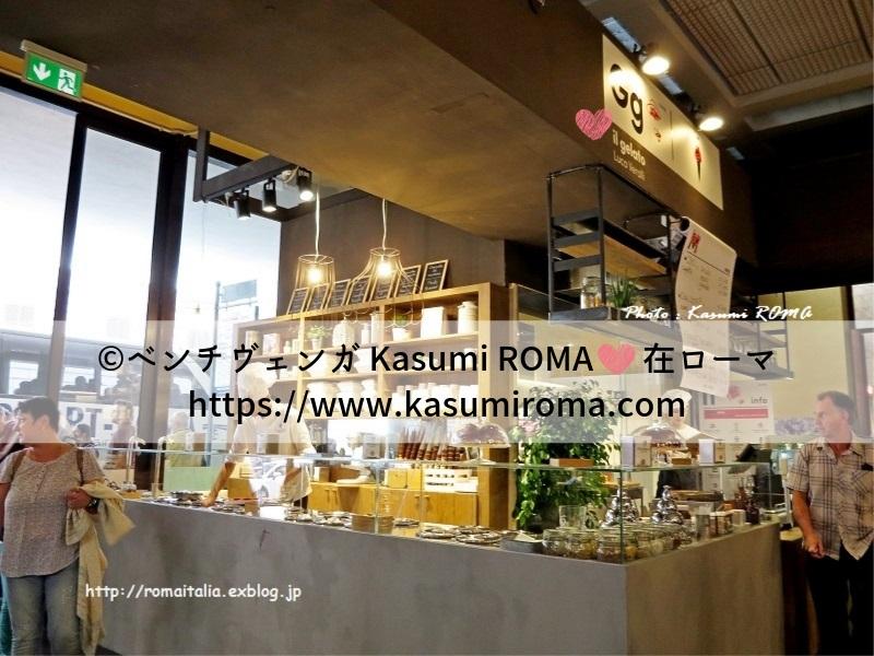 f:id:kasumiroma:20190916210703j:plain