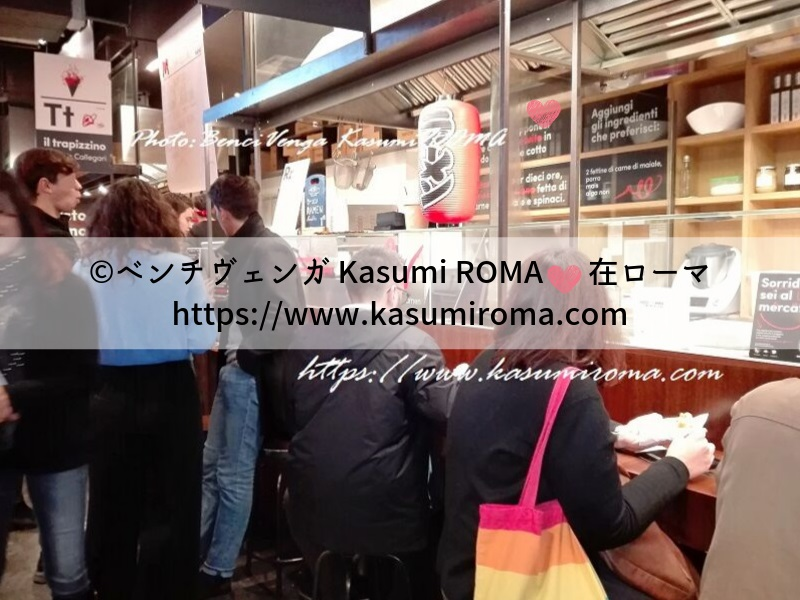f:id:kasumiroma:20190916211333j:plain