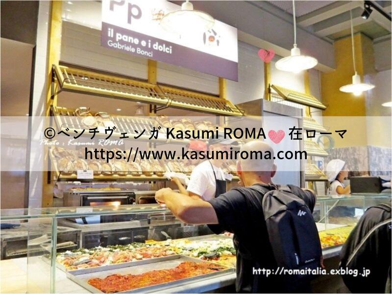 f:id:kasumiroma:20190916211629j:plain
