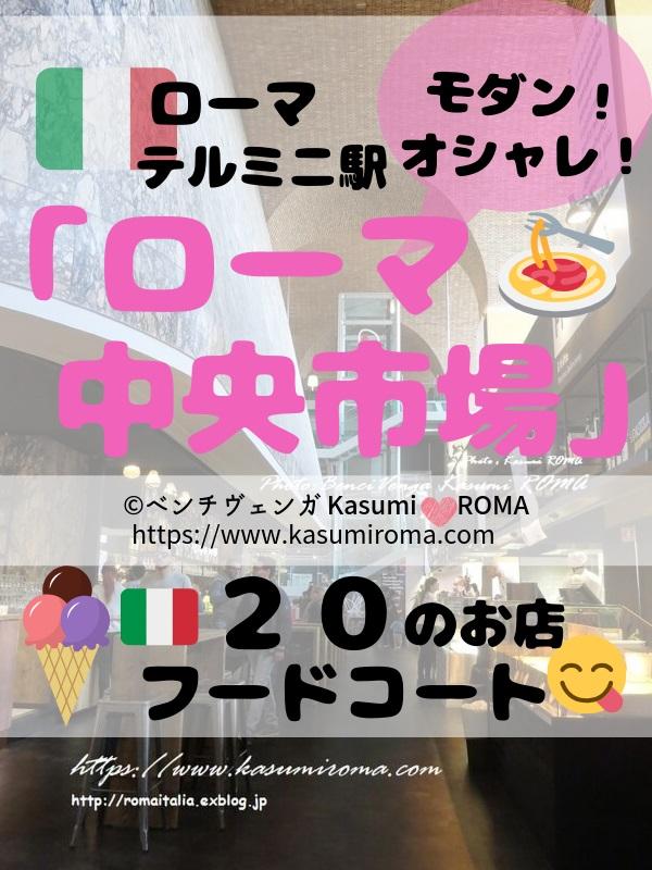 f:id:kasumiroma:20190916214007j:plain