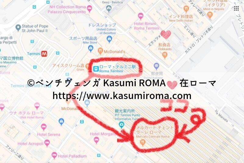 f:id:kasumiroma:20190916214713j:plain