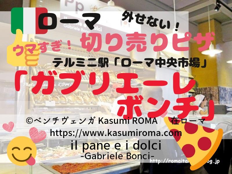 f:id:kasumiroma:20190916235342j:plain