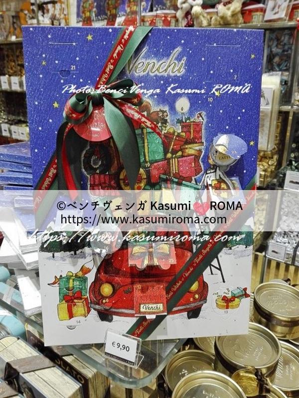 f:id:kasumiroma:20190917192526j:plain