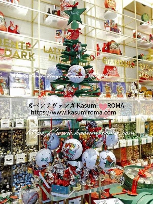 f:id:kasumiroma:20190917192602j:plain