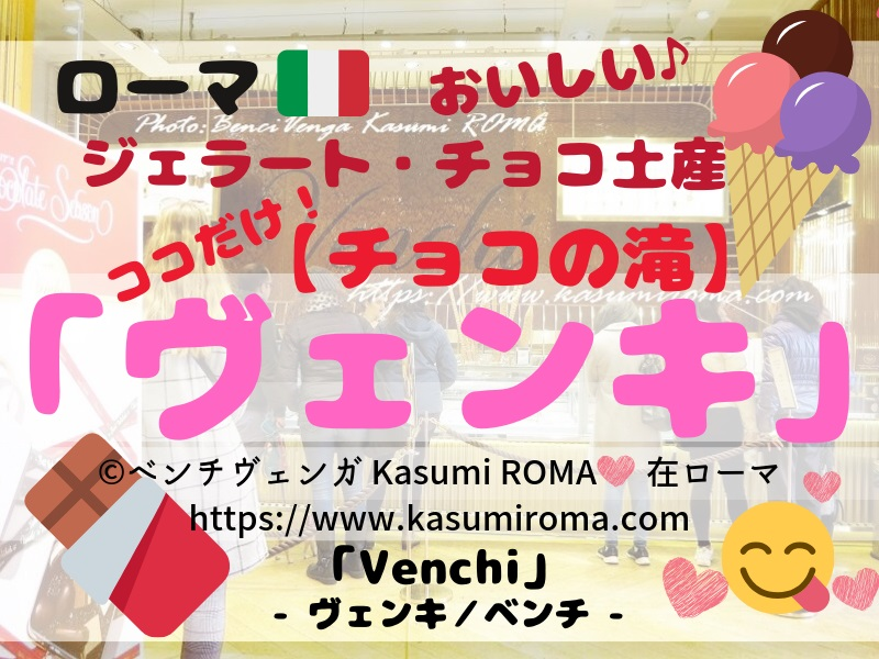 f:id:kasumiroma:20190917205846j:plain