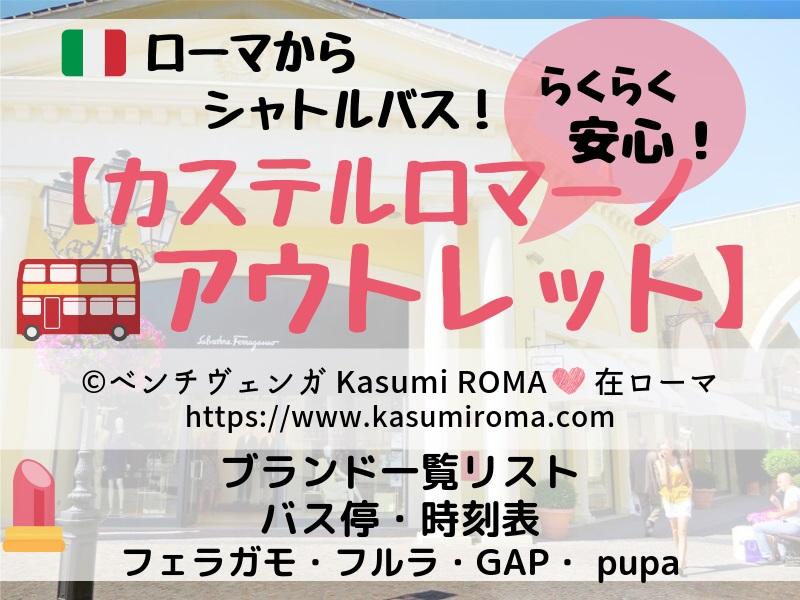 f:id:kasumiroma:20190917211555j:plain
