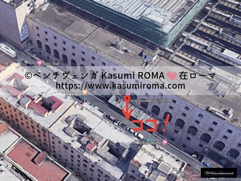 f:id:kasumiroma:20190917215033j:plain