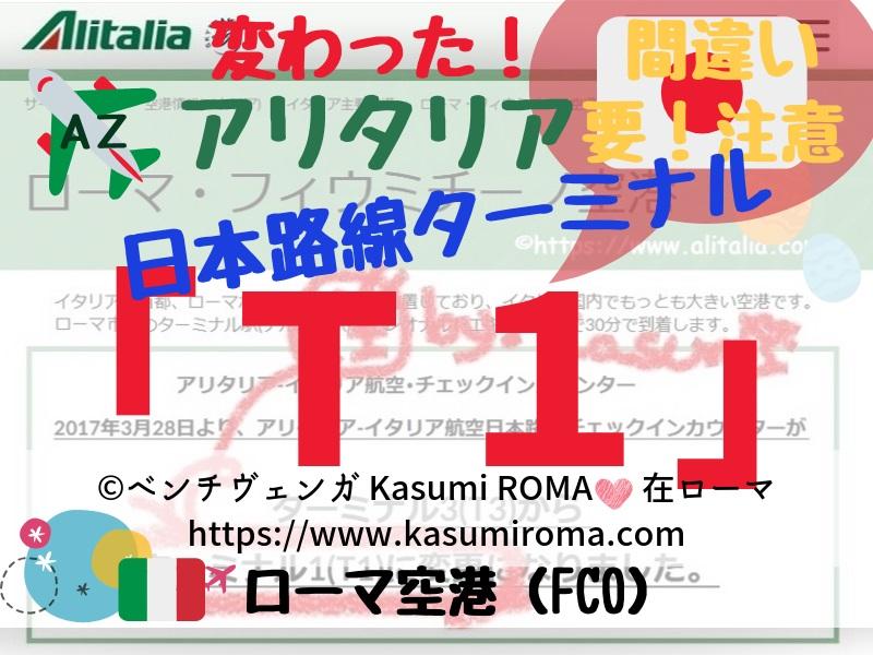 f:id:kasumiroma:20190925231430j:plain