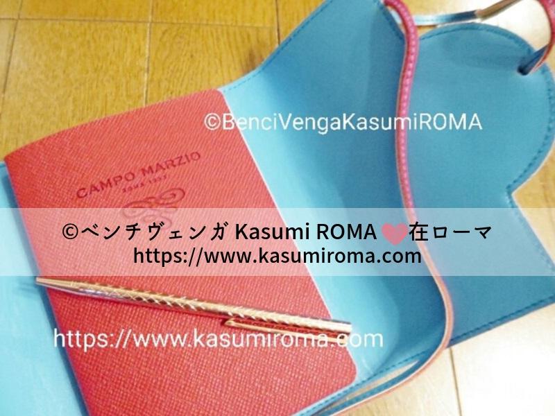 f:id:kasumiroma:20190926225232j:plain