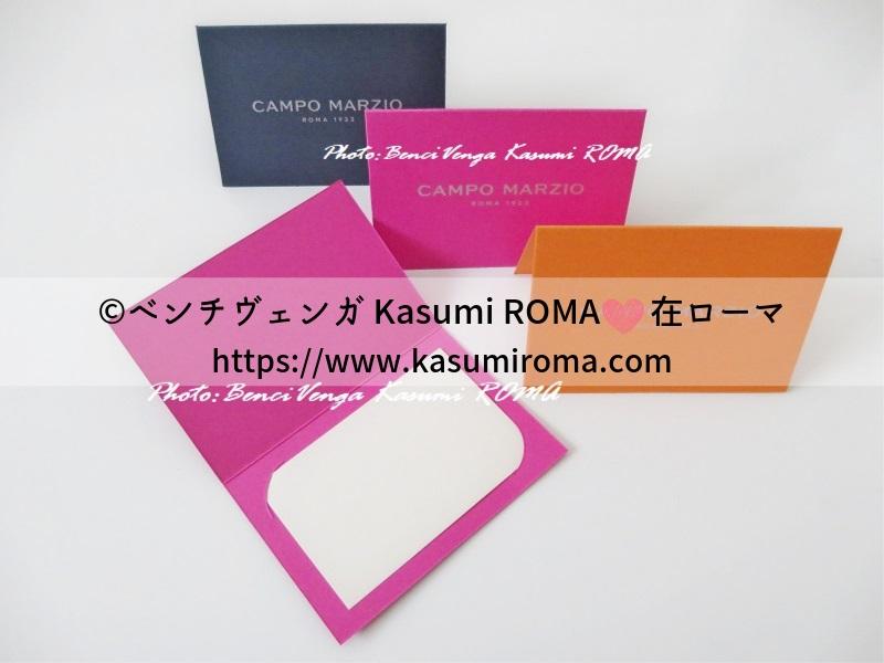f:id:kasumiroma:20190926225426j:plain