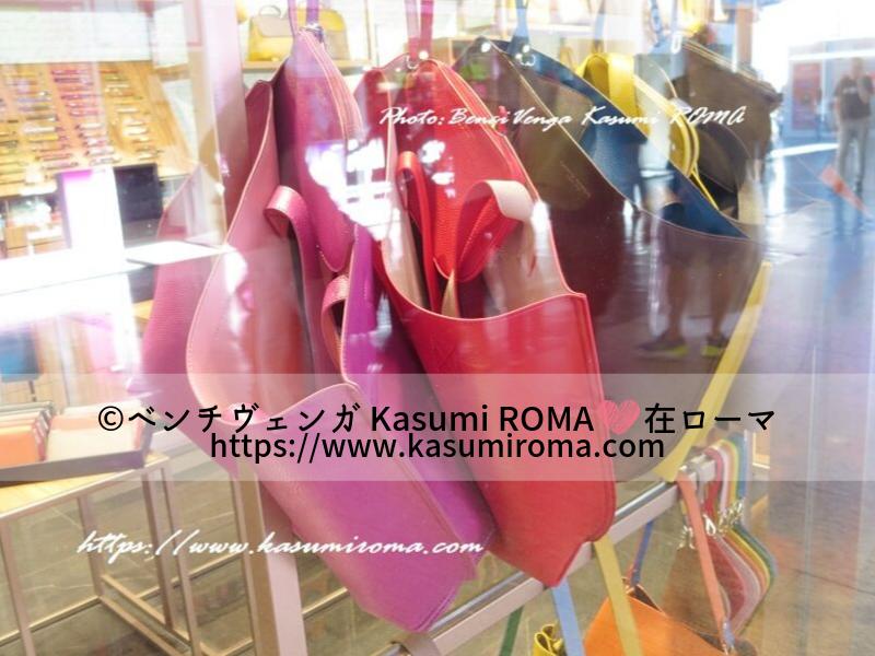 f:id:kasumiroma:20190926225507p:plain