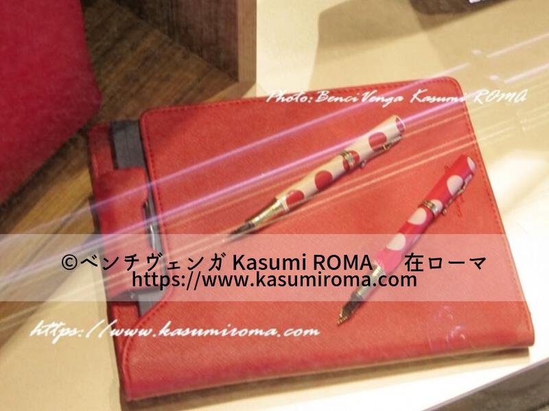 f:id:kasumiroma:20190926225707p:plain