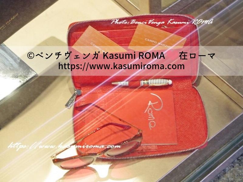 f:id:kasumiroma:20190926225908j:plain