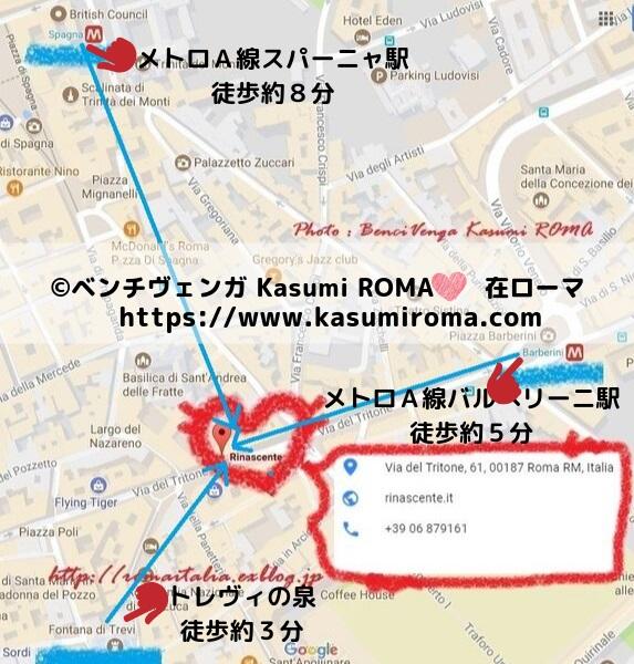 f:id:kasumiroma:20191002221718j:plain