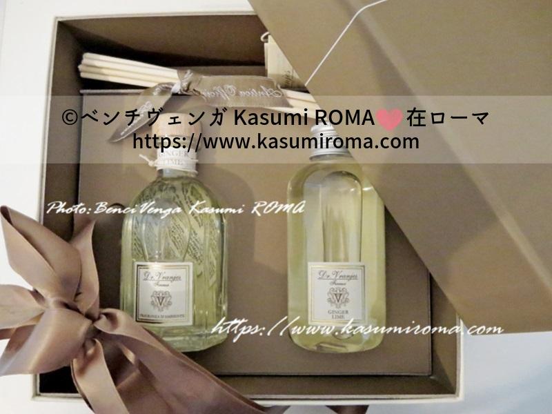 f:id:kasumiroma:20191015204124j:plain