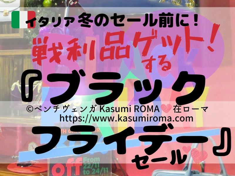 f:id:kasumiroma:20191018234636j:plain