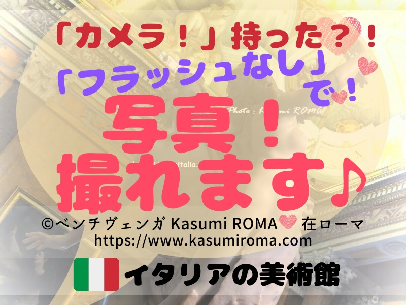f:id:kasumiroma:20191031172021j:plain