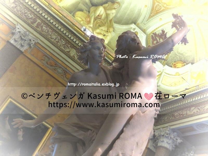 f:id:kasumiroma:20191031173550j:plain