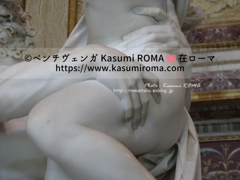 f:id:kasumiroma:20191031180402j:plain