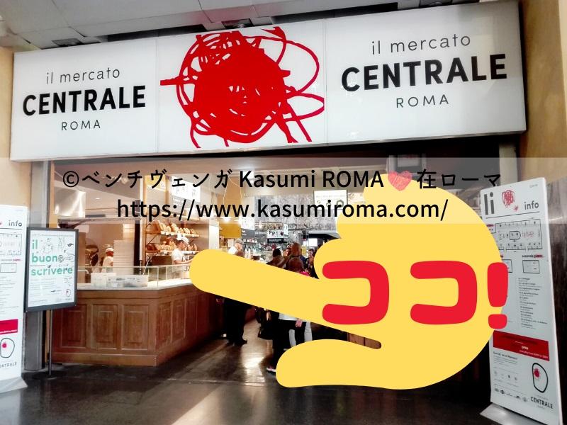 f:id:kasumiroma:20191104001949j:plain