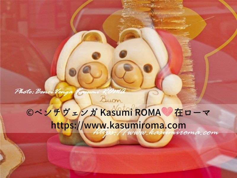 f:id:kasumiroma:20191104210514j:plain