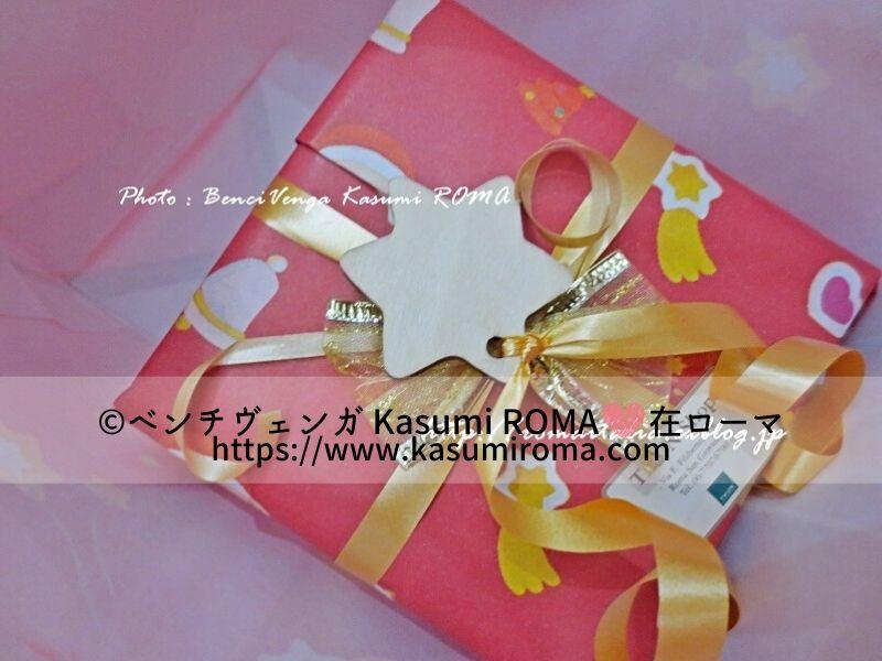 f:id:kasumiroma:20191104210809j:plain
