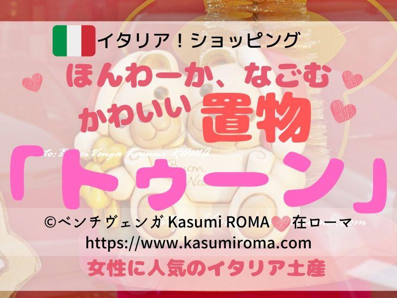 f:id:kasumiroma:20191104213414j:plain