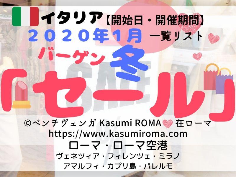 f:id:kasumiroma:20191104224333j:plain