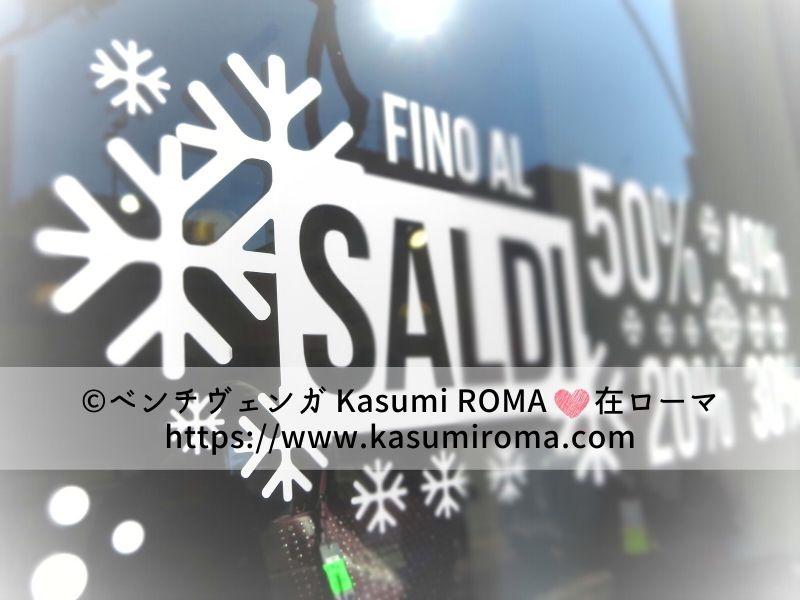 f:id:kasumiroma:20191104224420j:plain