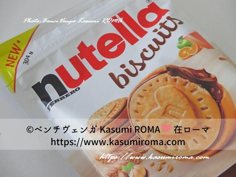 f:id:kasumiroma:20191108220726j:plain