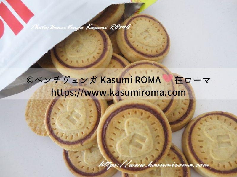 f:id:kasumiroma:20191108220742j:plain