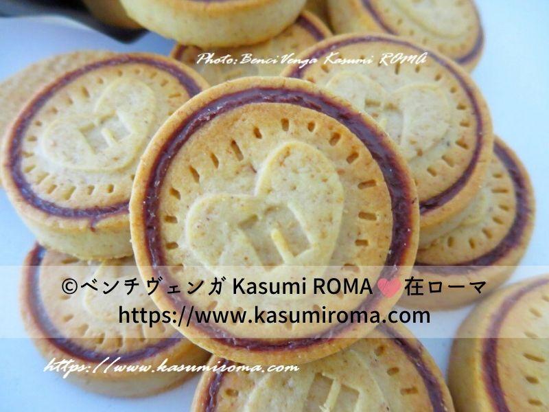 f:id:kasumiroma:20191108220757j:plain