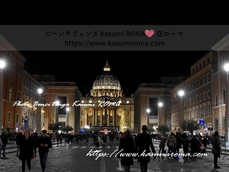 f:id:kasumiroma:20191126004024j:plain